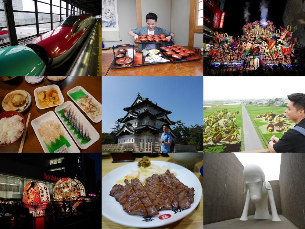 日本東北| 仙台、岩手、青森 五天四夜行程表 – 前進東北吃美食、逛景點看祭典、詳細文章總整理!