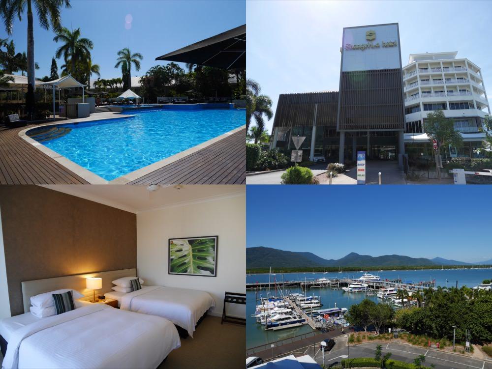 澳洲凱恩斯|凱恩斯海濱香格里拉飯店 – 地理位置絕佳、超棒景觀大空間、凱恩斯住宿渡假飯店推薦