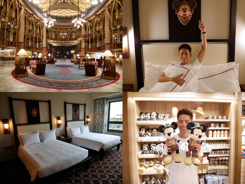 香港|迪士尼探索家度假酒店 Disney Explorers Lodge- 全新開幕香港迪士尼飯店推薦,探險趣味的住宿旅程!