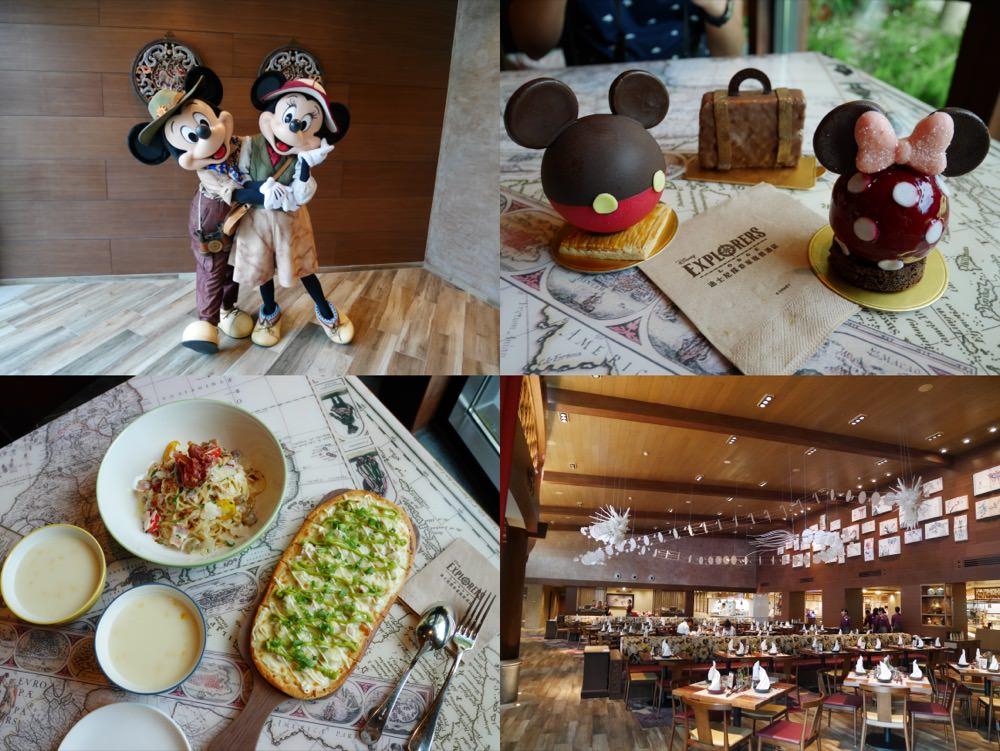 香港|迪士尼探索家度假酒店 Disney Explorers Lodge 三大特色美味餐廳 – 雲龍軒、星航圖咖啡廳、芊彩餐廳