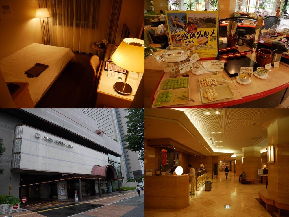 仙台|仙台國際飯店 – JR仙台站西口步行十分鐘,早餐豐富有特色!