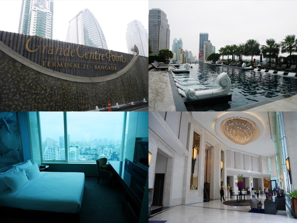 曼谷|Grande Centre Point Terminal 21(中心點大飯店Terminal 21)- 空鐵BTS Asoke旁,Terminal 21 商場共構,交通超便利住宿推薦!