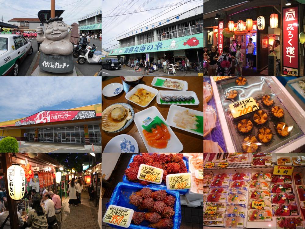 日本東北|青森八戶必吃海鮮美食景點推薦 – 早餐吃陸奧湊朝市、午餐吃八食中心、晚餐吃彌勒橫丁,來八戶從早到晚吃一回吧!