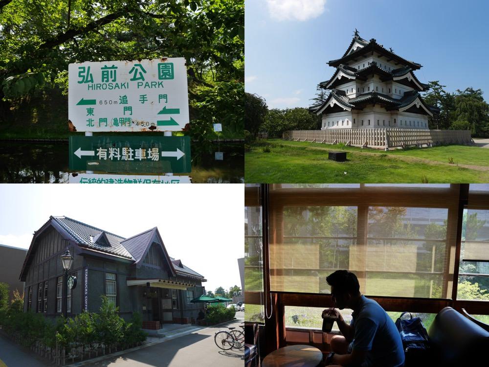 日本東北|青森弘前景點推薦 – 移動城堡「弘前城」、日本最美「星巴克弘前公園前店」