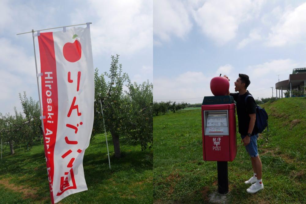 日本東北|青森 弘前蘋果公園 – 我在青森吃蘋果、逛蘋果園、享受蘋果氣泡酒,必買蘋果伴手禮推薦,提供免稅服務!