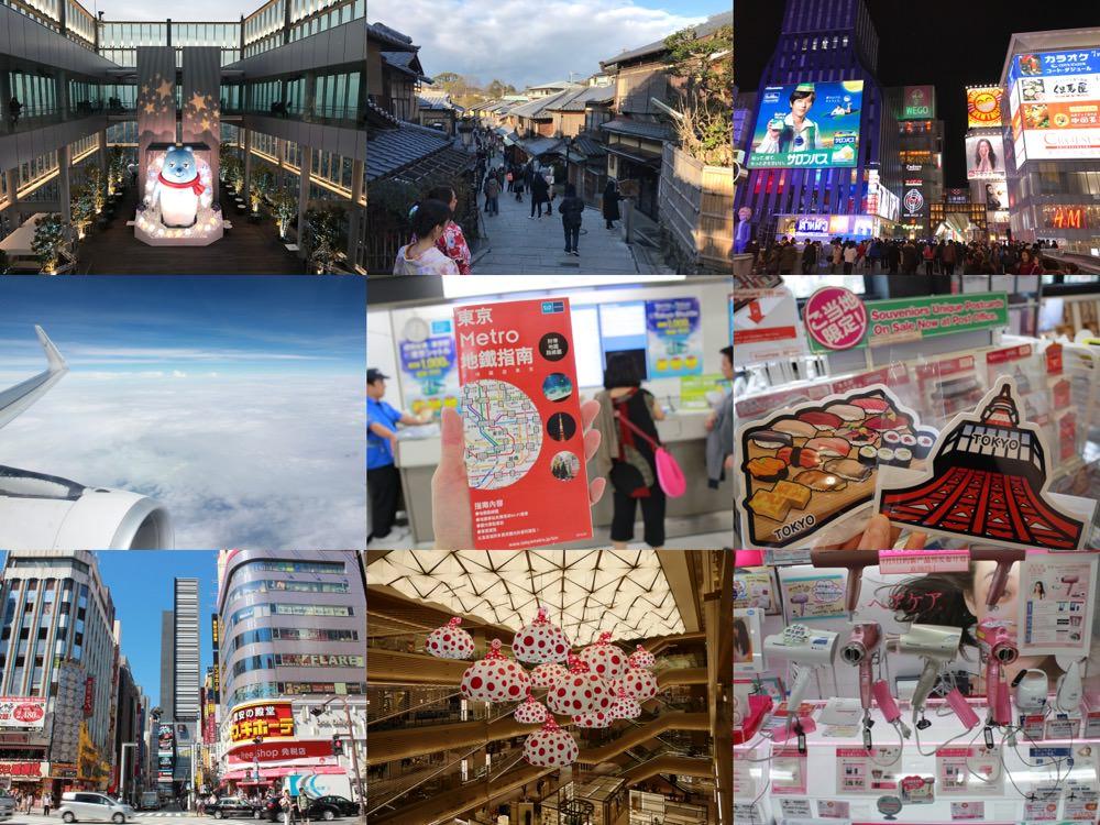 資訊分享|樂天信用卡推薦 – 日本旅遊一定要知道的優惠省錢小秘密,購物、美食、旅遊景點優惠一網打盡!