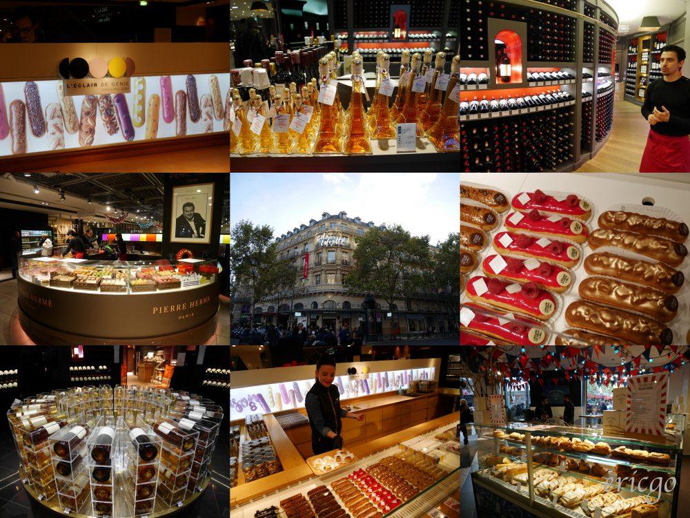 巴黎|老佛爺百貨 LA MAISON LE GOURMET家居館美食天地 – 充滿甜點、美酒的天堂,巴黎最夯馬卡龍、閃電泡芙推薦!