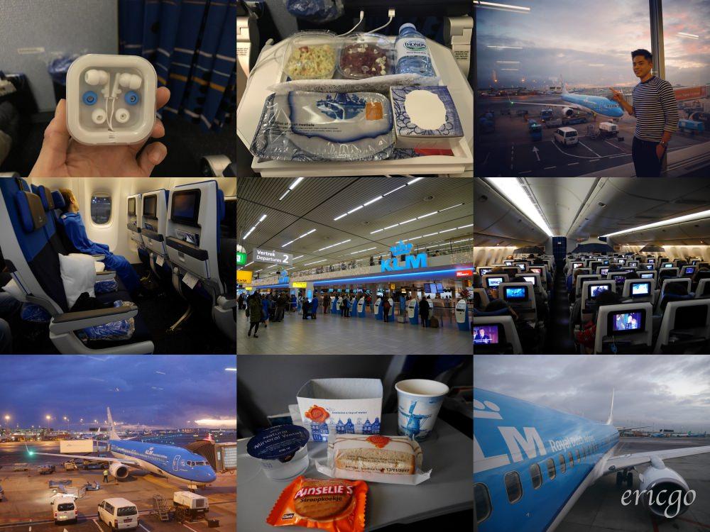 歐洲|KLM 皇家荷蘭航空 – 波音777-300ER直飛阿姆斯特丹、特選經濟座位及餐點介紹、史基浦機場出入境、轉機前往巴黎飛行全紀錄