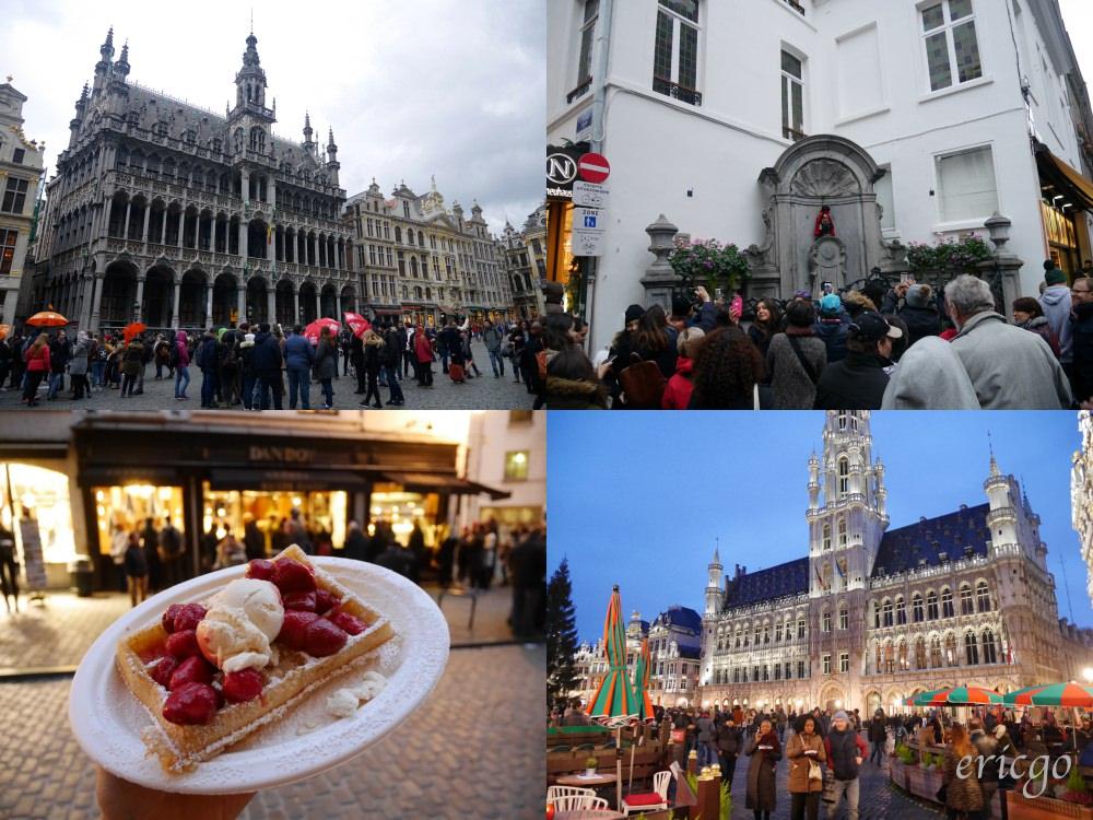 比利時|布魯塞爾一日遊必去必吃 – 布魯塞爾大廣場、尿尿小童、百年名店 MAISON DANDOY鬆餅