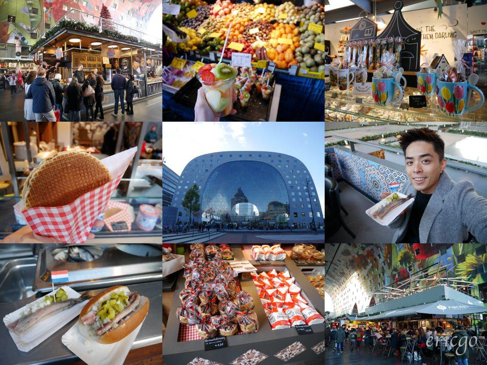 荷蘭|鹿特丹 Markthal 新市場 – 最有設計感的市場、必吃荷蘭美食推薦:荷蘭煎餅 Stroopwafel 跟生鯡魚 Haring!