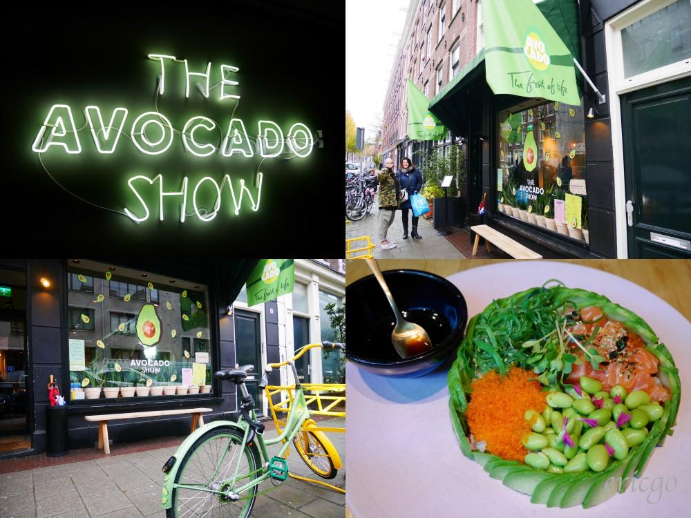 荷蘭|阿姆斯特丹 The Avocado Show – 博物館區美食推薦、Instagram 打卡潮店、超有個性的酪梨餐點專賣店,歐美超夯 Poke Bowl 好好吃!