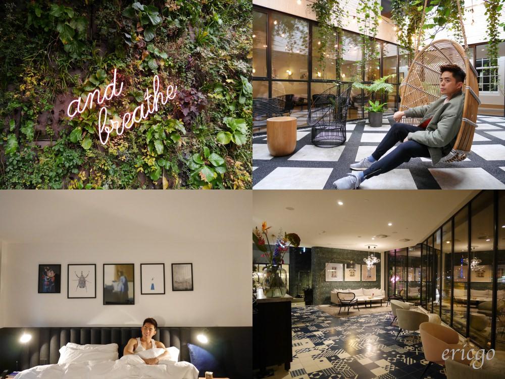 荷蘭|阿姆斯特丹住宿推薦 Kimpton De Witt Amsterdam 阿姆斯特丹姆金普頓德威特酒店 – 2017年5月全新開幕,中央車站5分鐘,時尚設計精品飯店