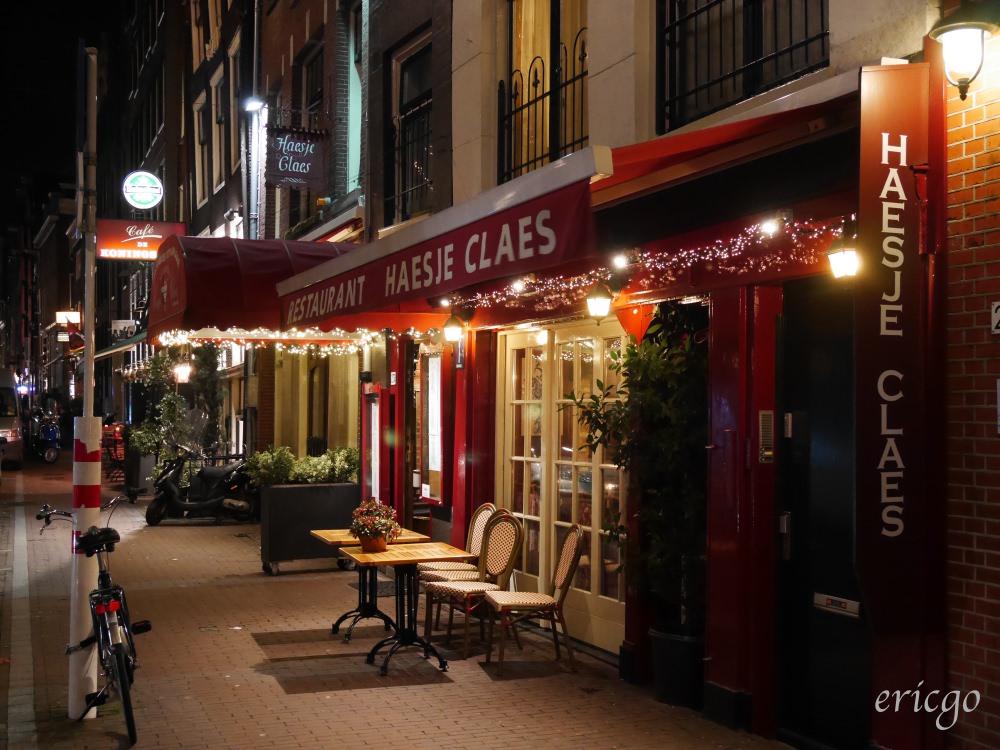 荷蘭|阿姆斯特丹 Haesje Claes 餐廳 – 傳統荷蘭料理、觀光客必吃,原來這就是真正的荷蘭料理啊!