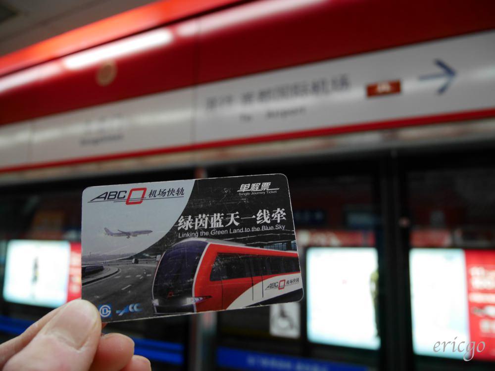 北京|北京自由行、北京交通 – 一次搞懂「機場快軌」、「北京地鐵」、北京首都機場到市區