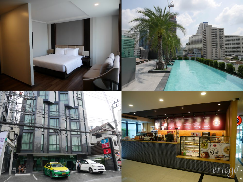 曼谷|素坤逸2巷最佳西方舒心飯店 SureStay Plus by Best Western Sukhumvit 2 – BTS Phloen Chit 住宿推薦、2017年10月全新開幕