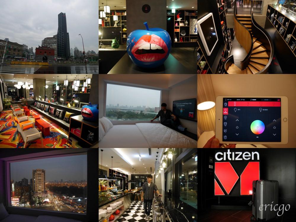 台北|臺北北門酒店 citizenM Taipei Northgate – 亞洲第一家citizenM,台北最潮設計飯店推薦!