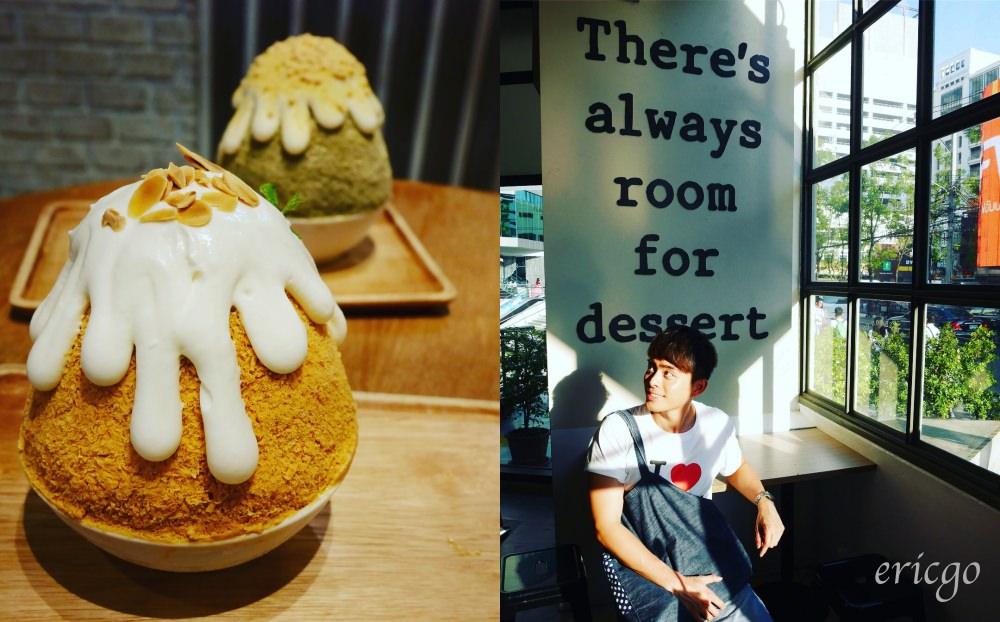 曼谷|必吃甜點 After You Dessert Cafe – 泰國人氣第一、超療癒美味Kakigori刨冰