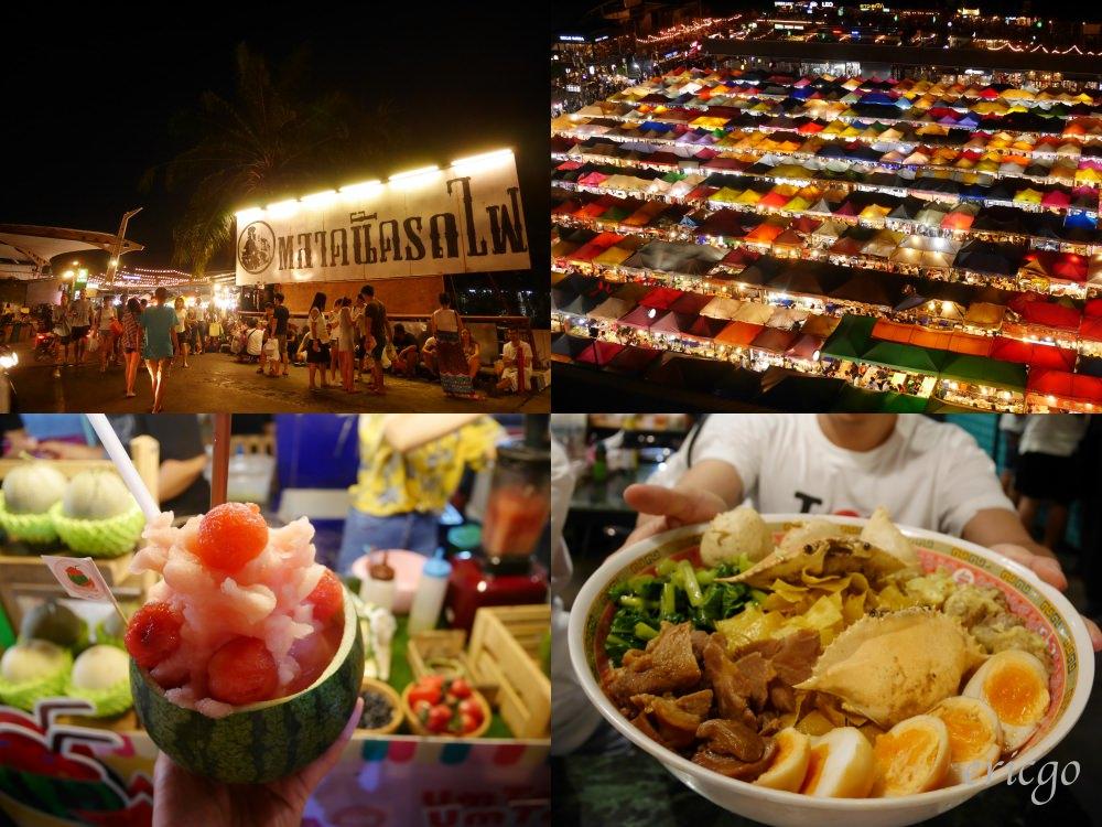 曼谷|Ratchada Train Night Market 拉差達火車夜市 – 特色小吃、超大碗公麵,隱藏版IG打卡夜景哪裡拍?
