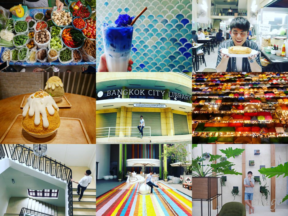 曼谷|2018 曼谷自由行 – 米其林一星、打卡咖啡廳、SPA按摩、夜市、泰式料理學校,五天行程懶人包、交通方式、上網、換泰幣 總整理!
