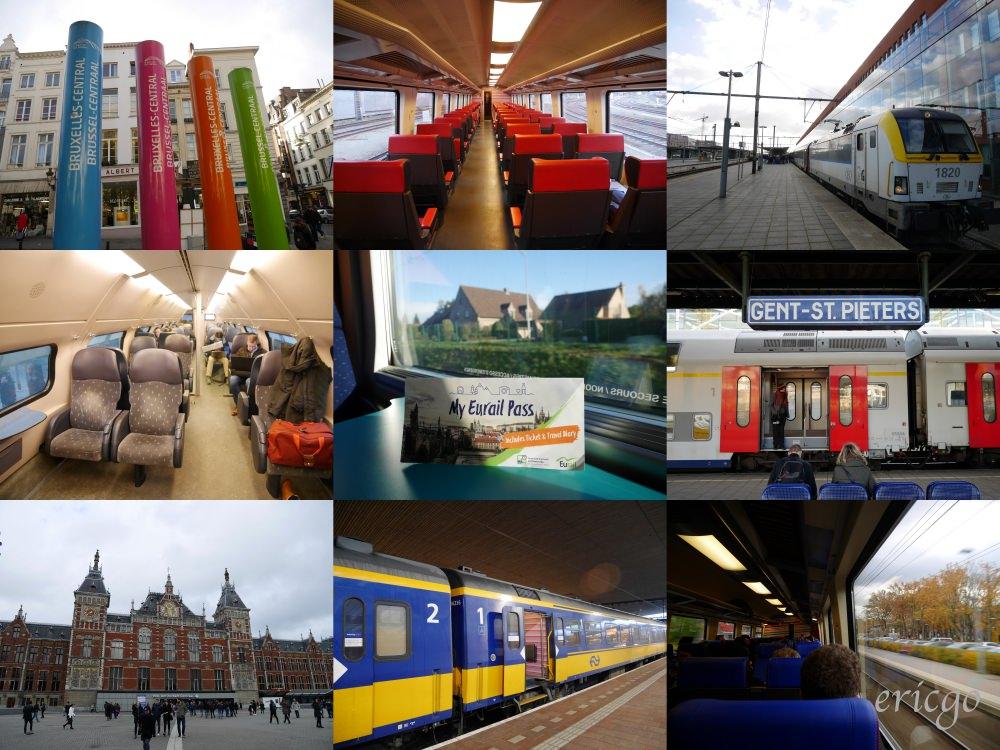 歐洲|荷比盧自由行 – 坐火車遊荷比盧,歐洲火車通行證 Eurail Pass 行程分享、使用方法、免手續費專屬優惠!