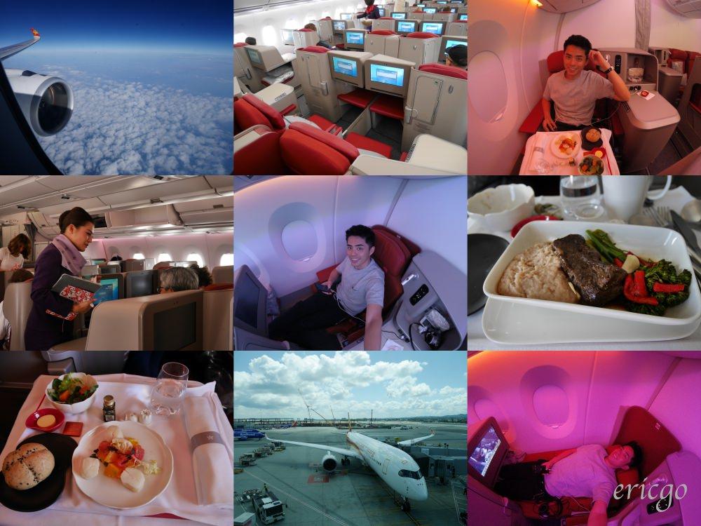 舊金山|香港航空 – 台北出發香港轉機直飛舊金山(三藩市),全新A350商務艙座位、美食服務、轉機流程、香港航空貴賓室,飛行全記錄!