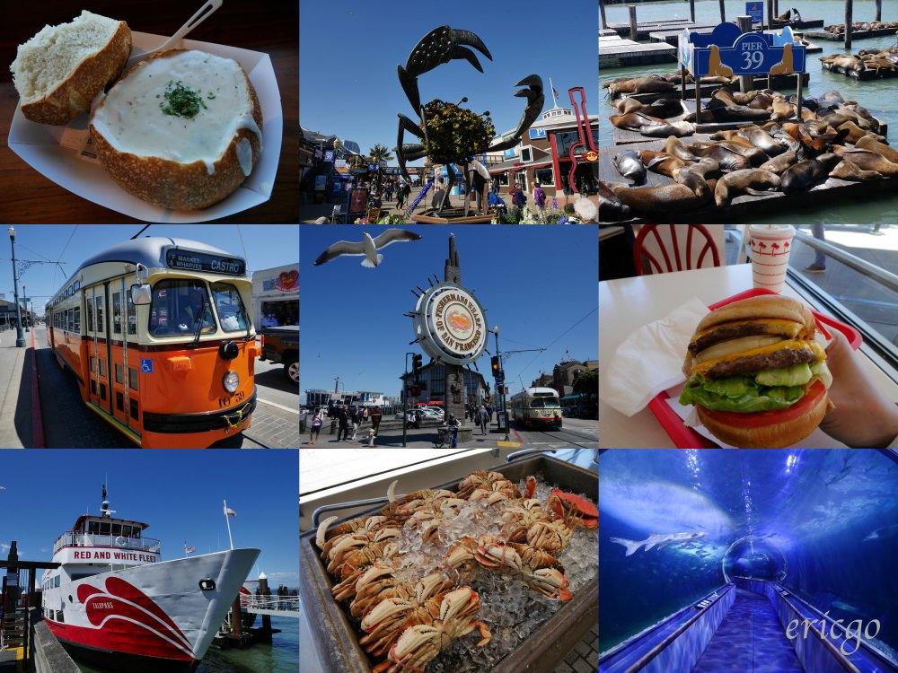 舊金山|漁人碼頭一日遊 – 必去舊金山景點、交通方式、必吃美食、看海獅曬太陽、搭遊船遊舊金山灣、美食景點優惠預訂