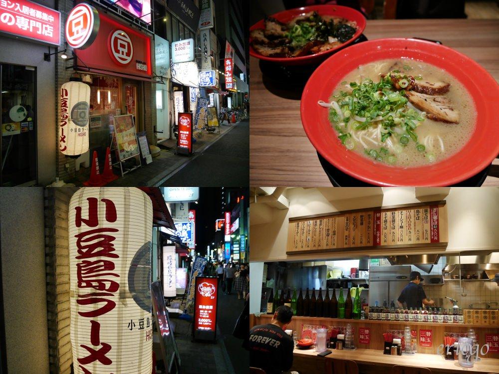 岡山|小豆島拉麵 – 岡山、倉敷、小豆島都有分店的美味拉麵,無限免費加麵超誠意!