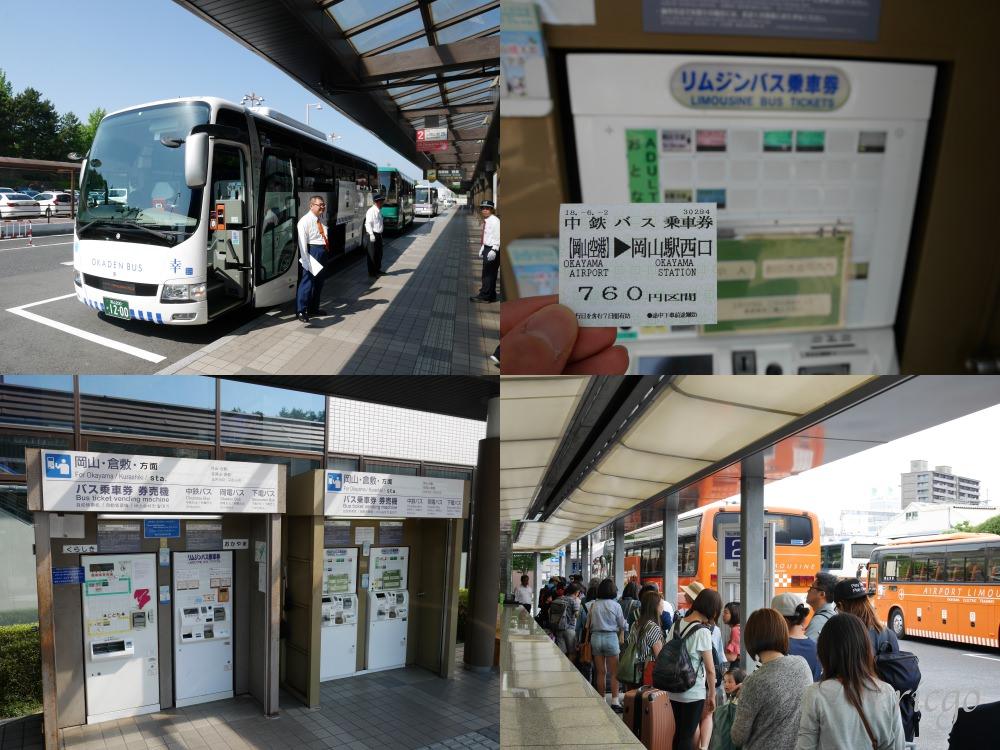 岡山|岡山桃太郎機場往返JR岡山站 – 詳細票價、時刻表、購票方式 & 岡山機場可以買什麼?