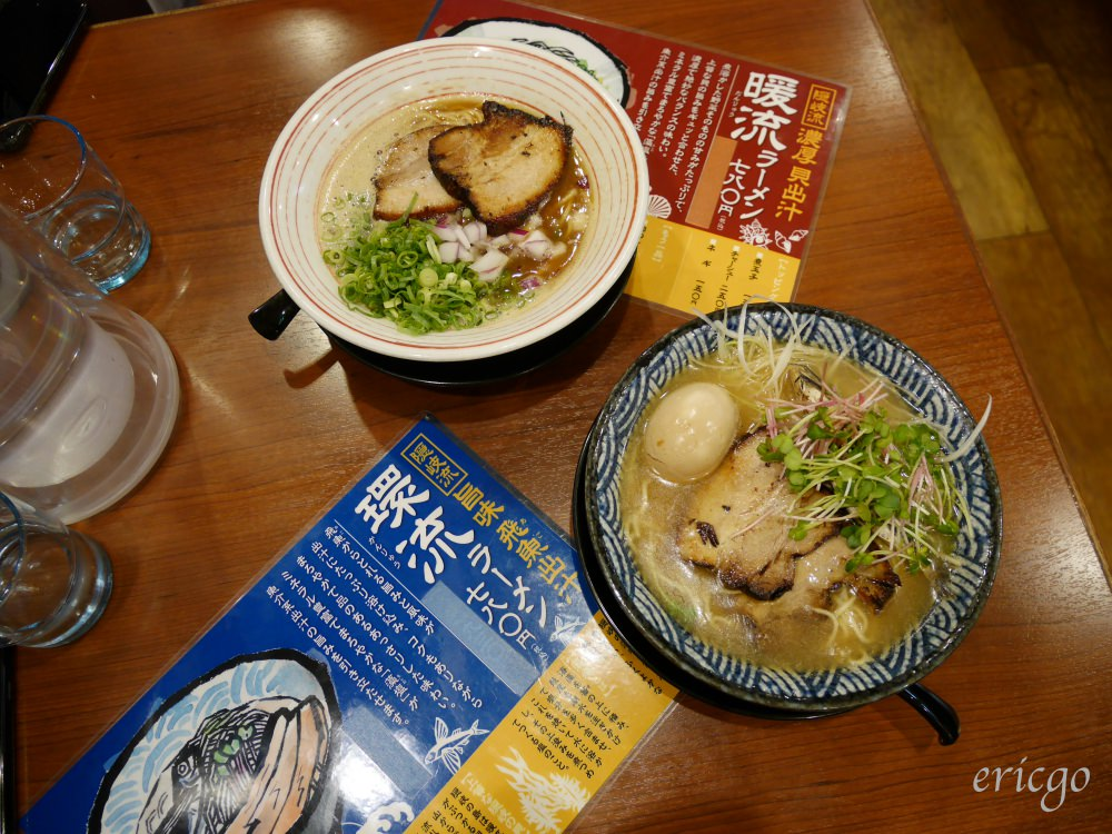 岡山|隱岐之島拉麵 – 岡山站美食推薦,「飛魚白湯」環流、暖流、韓流都美味!