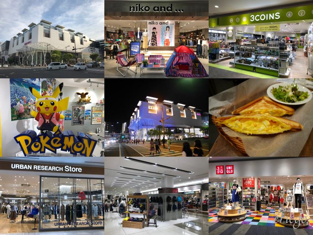 岡山|Aeon Mall 永旺夢樂城 – JR岡山站5分鐘,岡山自由行必逛,服飾美食通通有!