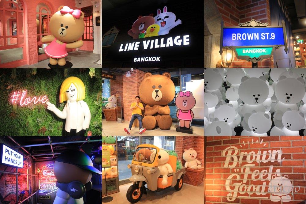 曼谷|Line Village Bangkok – 2018曼谷新景點,全世界第一家Line主題樂園超好玩!
