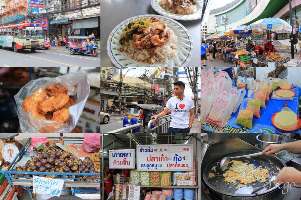 曼谷|石龍軍路 Charoen krung – 老城區Saphan Taksin站5家必吃美食小吃推薦!