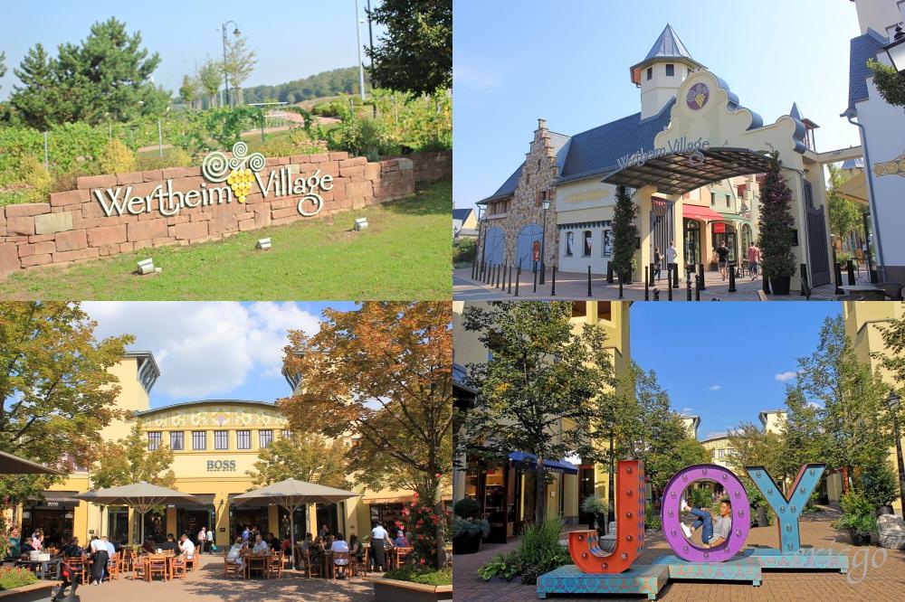 法蘭克福|Wertheim Village 威爾特海姆購物村 – 法蘭克福市區出發1小時,德國outlet必買!