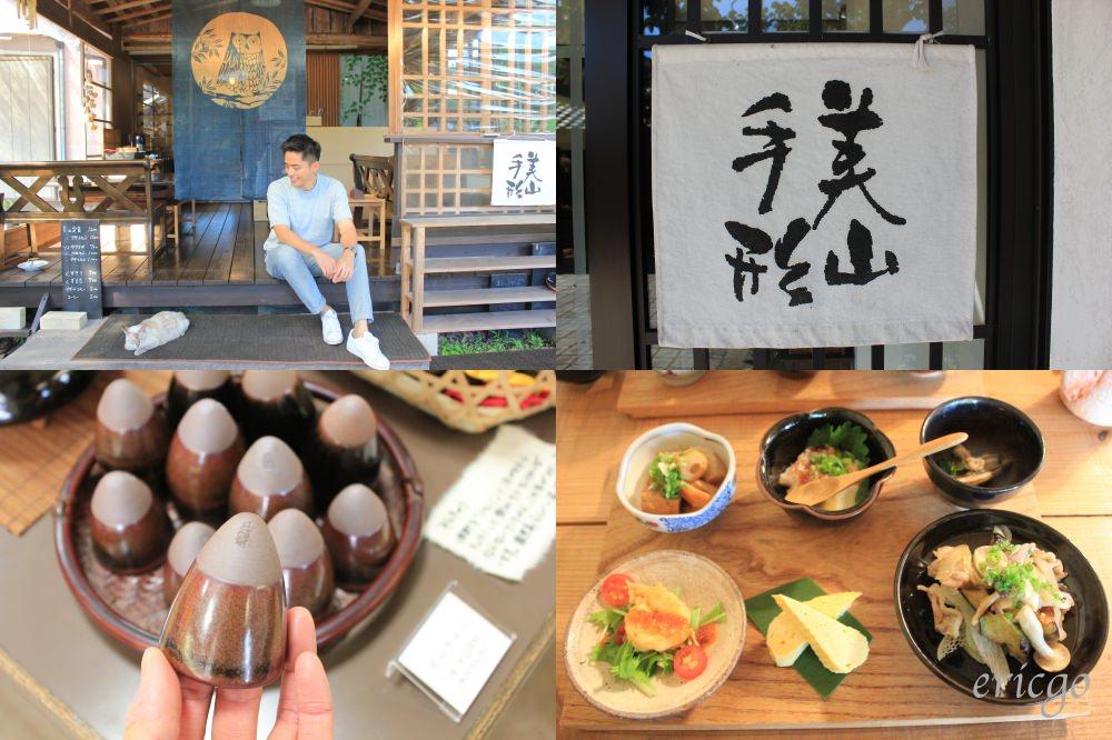 鹿兒島|日置市 薩摩燒の里 美山 – 「美山通行手形」散策、美食及景點店家介紹