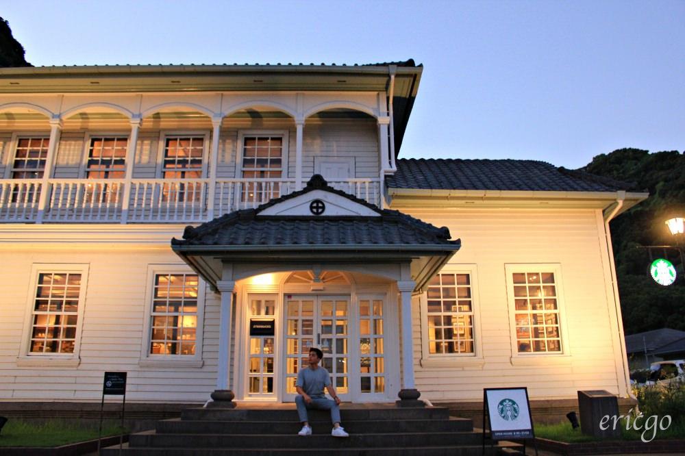 鹿兒島|星巴克仙巖園店 – 仙嚴園旁必訪,日本第三間「登錄有形文化財」分店