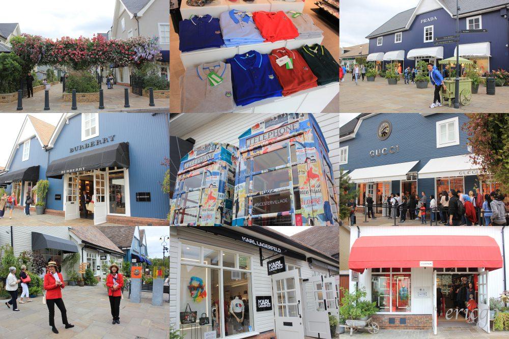 倫敦|Bicester Village 比斯特購物村 – 英國必去倫敦必買,品牌超齊全的必逛outlet!