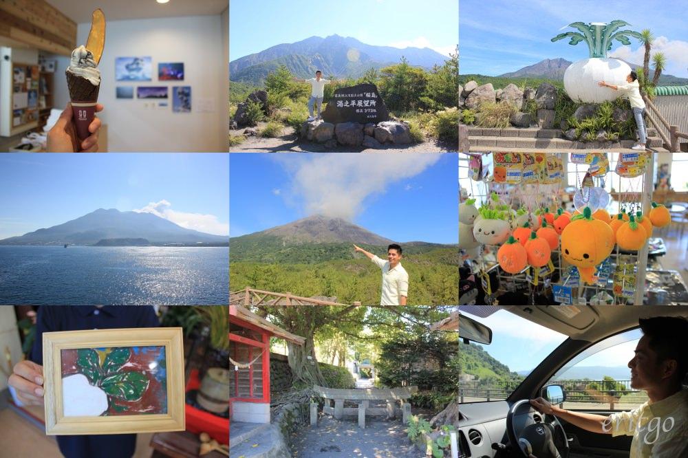 鹿兒島|櫻島景點推薦 – 湯之平展望所、有村溶岩展望所、埋没鳥居、MINATO Cafe
