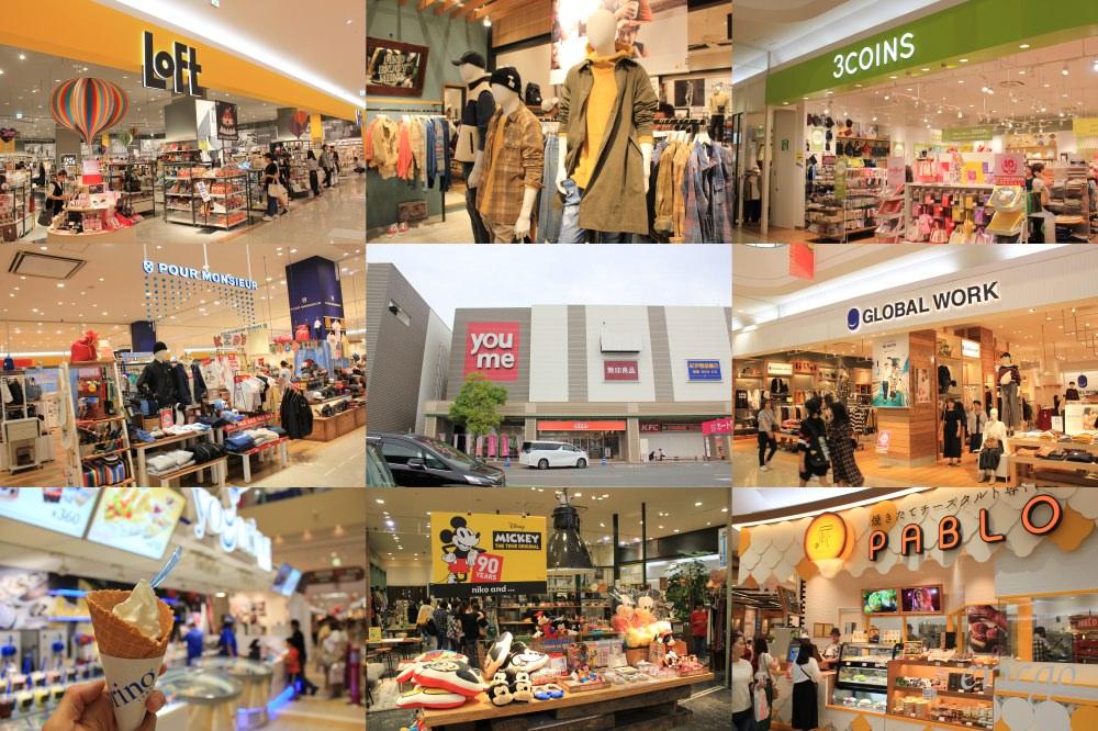 佐賀|Youme Town 佐賀 – 日本最大 youme town商場,原來佐賀比你想得更好逛!