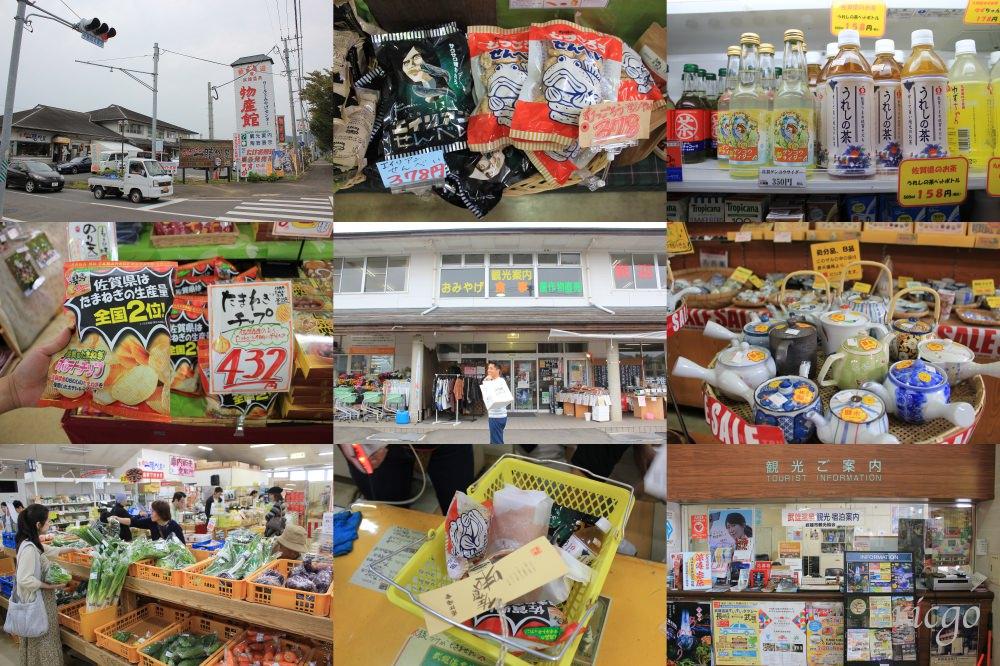 佐賀|武雄溫泉物產館 – 超好買的特產店,武雄伴手禮及觀光案內都在這裡