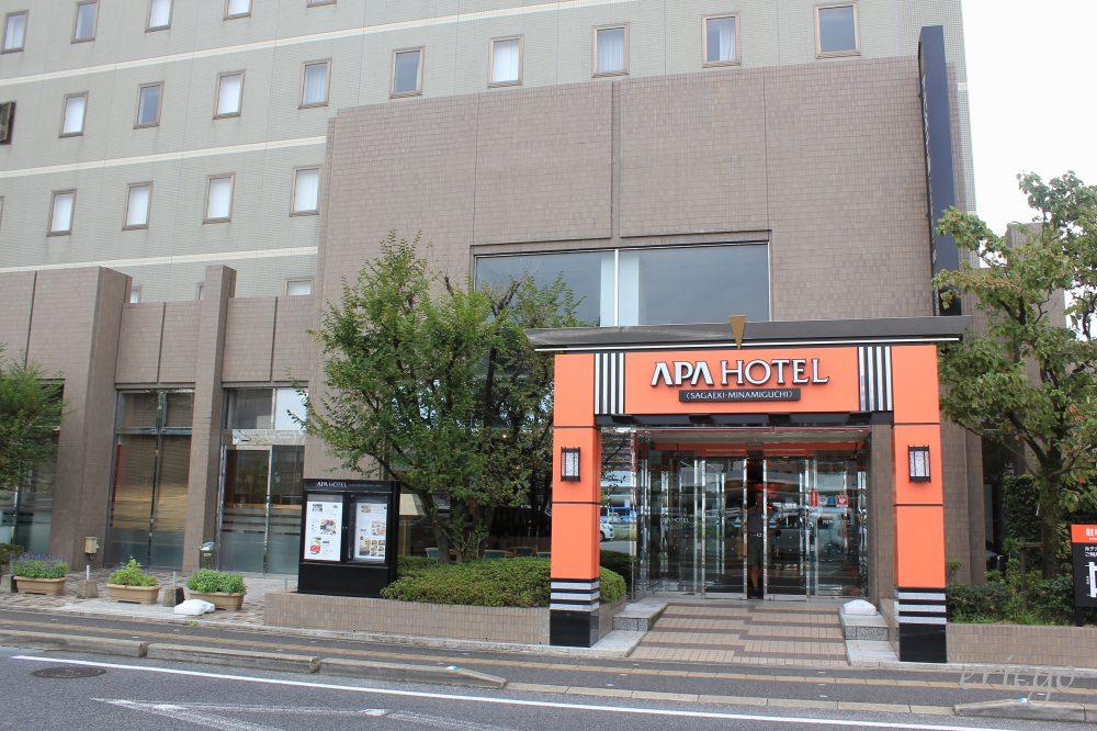佐賀|APA飯店 佐賀站南口 – JR佐賀站南口5分鐘、佐賀市區飯店推薦