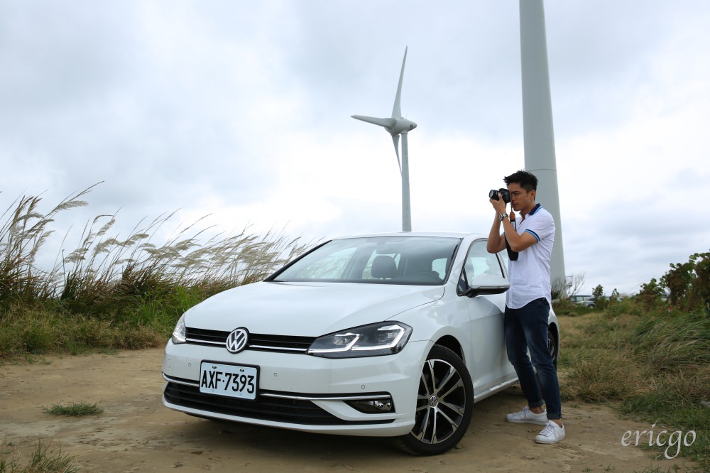 旅行|Volkswagen Golf 280 TSI Highline – 我與 Golf 的初秋苗栗輕旅行