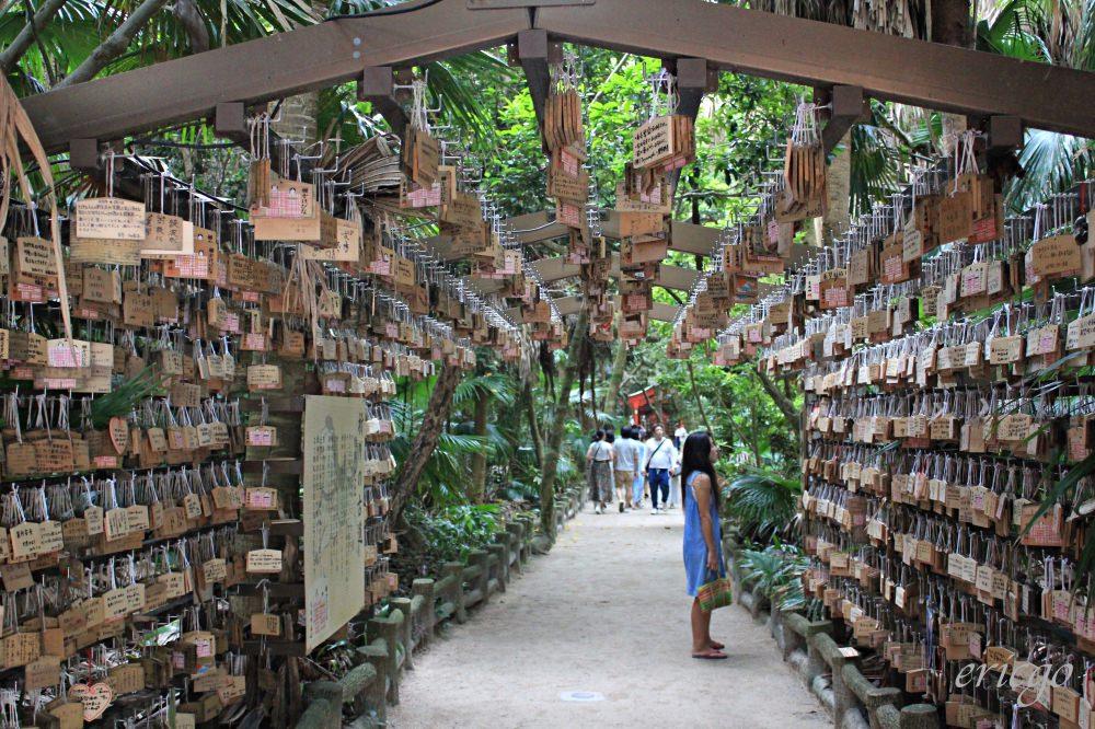 宮崎|青島神社 – 宮崎必去景點,被熱帶植物及鬼之洗衣板圍繞的神社