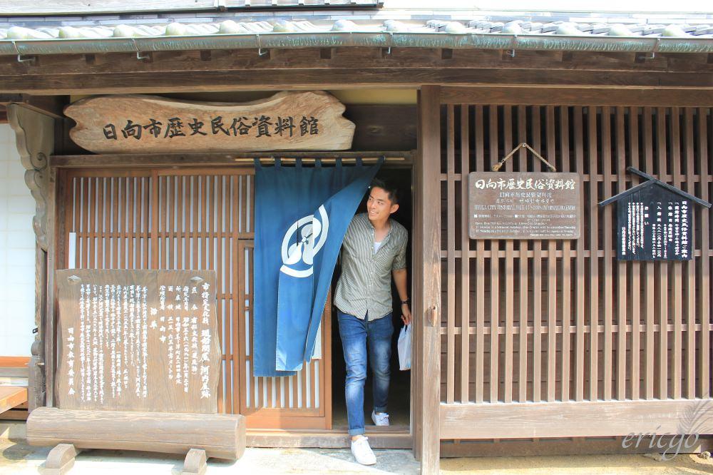 宮崎|日向市「美々津」(美美津)- 走過舊時光,國家指定重要傳統建造物群保存地區