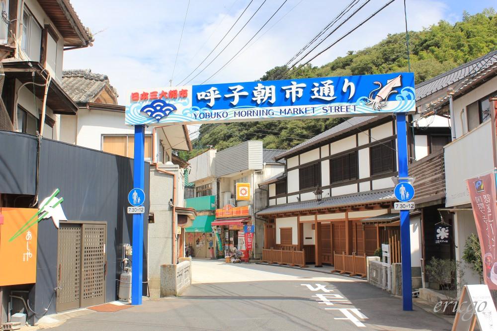 佐賀|呼子朝市 – 日本三大朝市在地風情小漁港,逛海鮮吃烏賊還可以搭烏賊遊覽船!