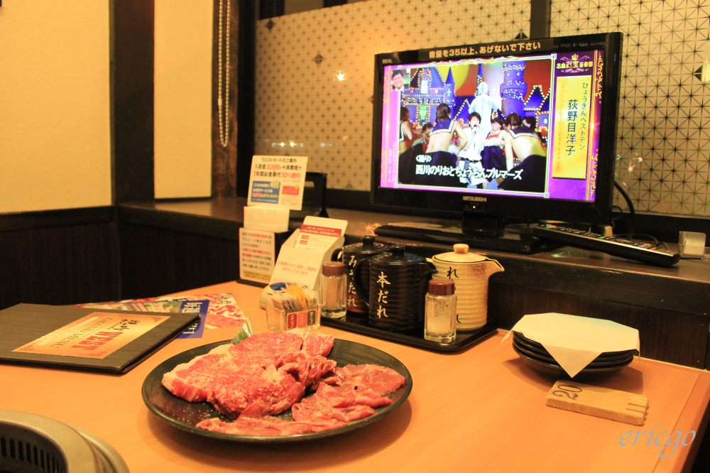 佐賀|燒肉WEST佐賀大和店 – 誤打誤撞的燒肉吃到飽,一邊看電視一邊吃飯真奇妙!
