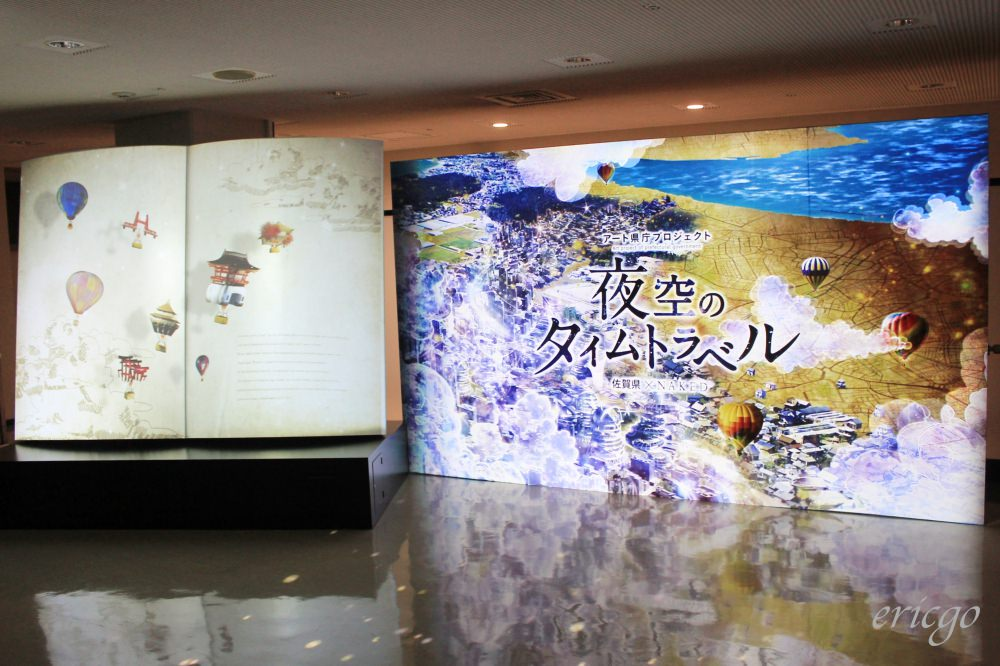 佐賀|佐賀縣廳「夜空的時光旅行」- 佐賀縣政府免費展望廳,夜間投影光雕秀超驚豔