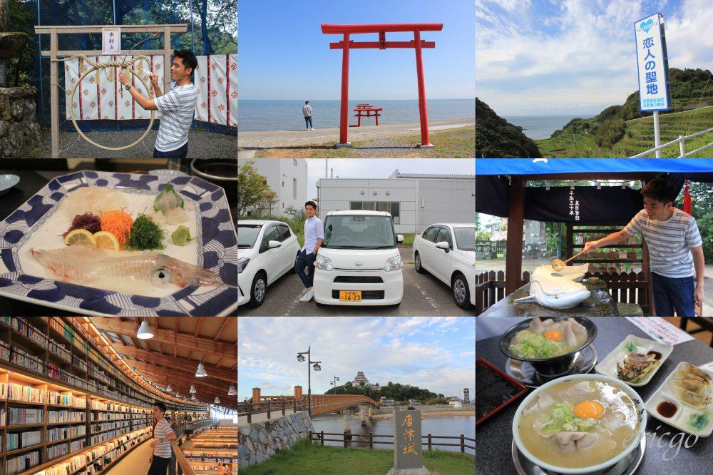 佐賀|佐賀自由行 – 五天四夜自駕行程、必去景點特色美食,佐賀東西南北走一圈!