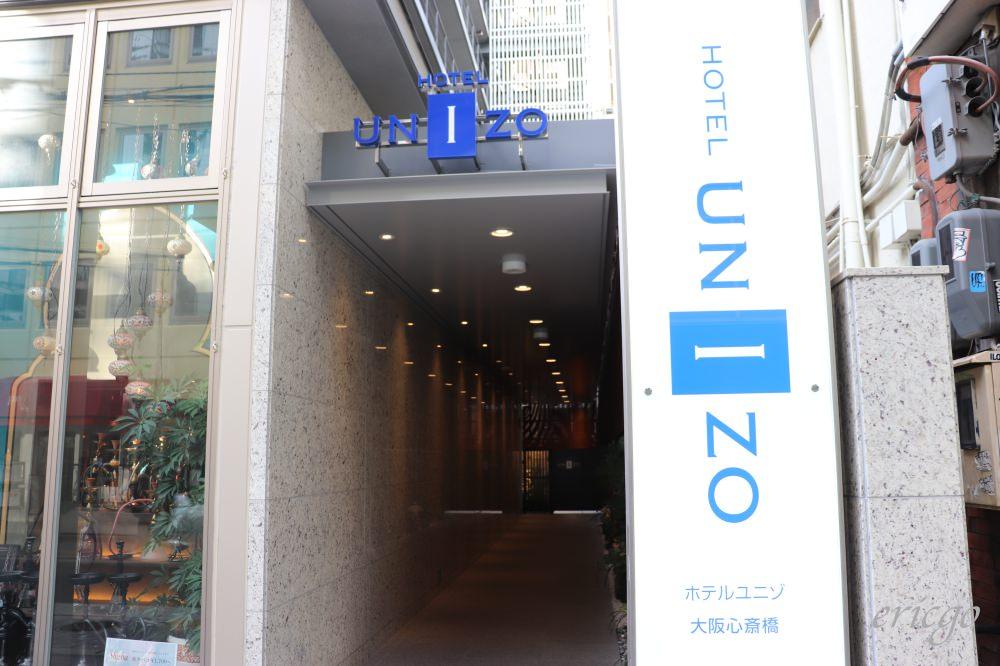 大阪|Hotel UNIZO 大阪心齋橋 – 2018新開幕大阪飯店推薦,心齋橋站一分鐘!