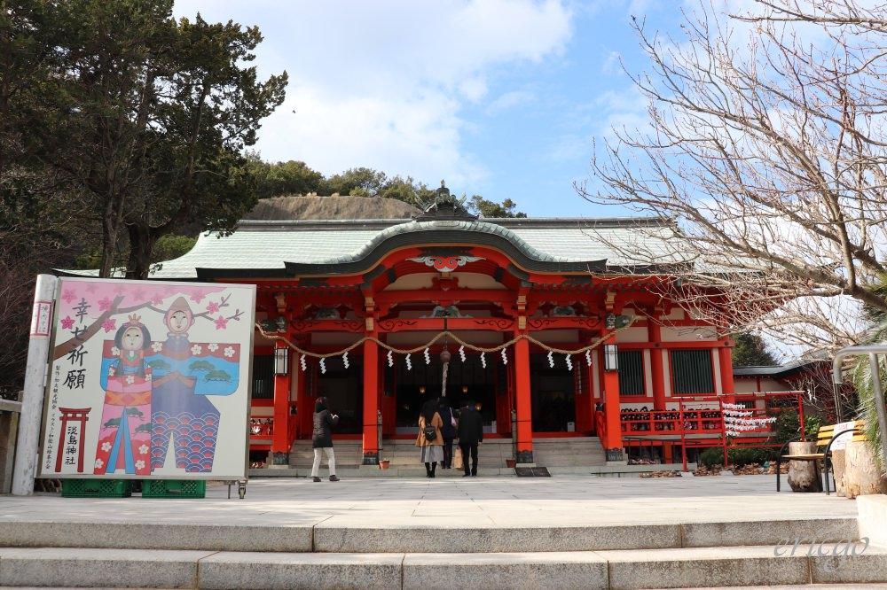 和歌山|淡嶋神社、滿幸商店 – 加太必訪神秘特色神社、像山一樣高的新鮮吻仔魚飯!