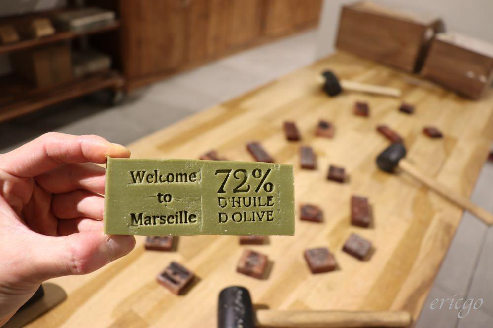 馬賽|MuSaMa 馬賽肥皂博物館 – 認識真正的馬賽肥皂,自己動手做馬賽肥皂!